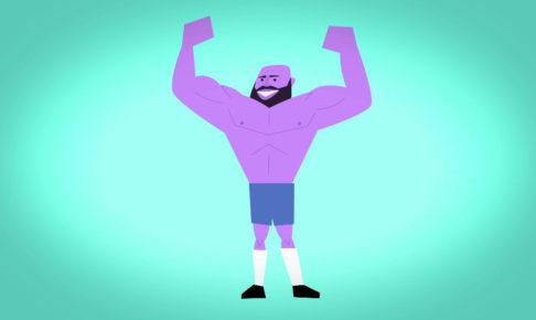 筋肉はどうやって成長する?